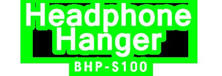 Headphone Hanger BHP-S100