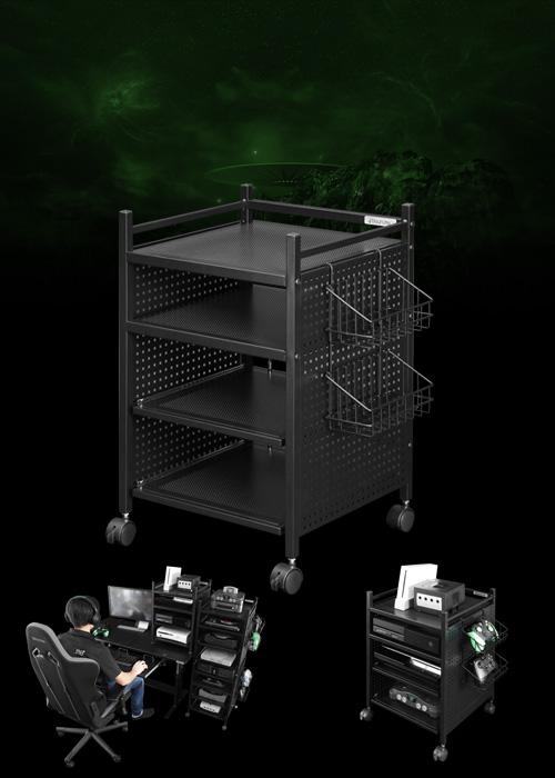 Game Console Storage Rack BHS-380G