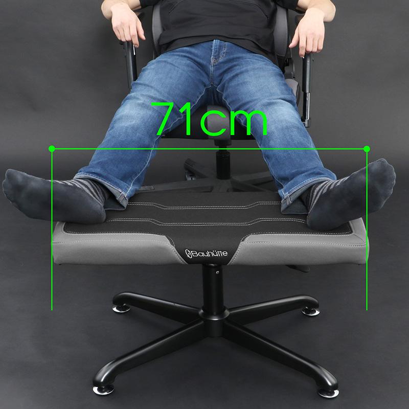 設計得寬闊,可以伸展雙腿