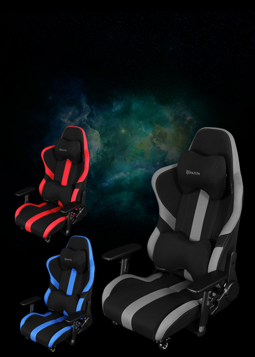 Gaming Floor Chair LOC-950RR