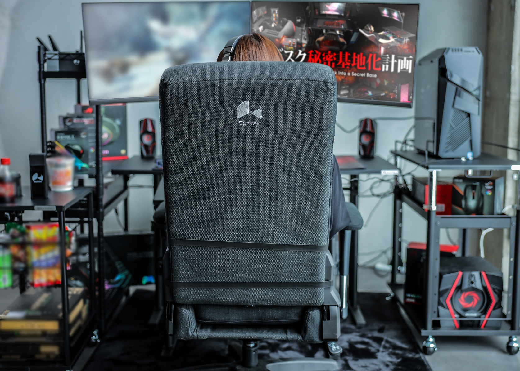 Gaming Sofa Chair G-350 gallery