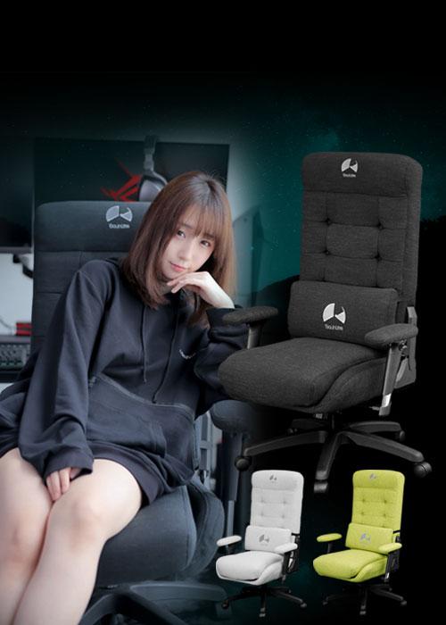 Gaming Sofa Chair G-350