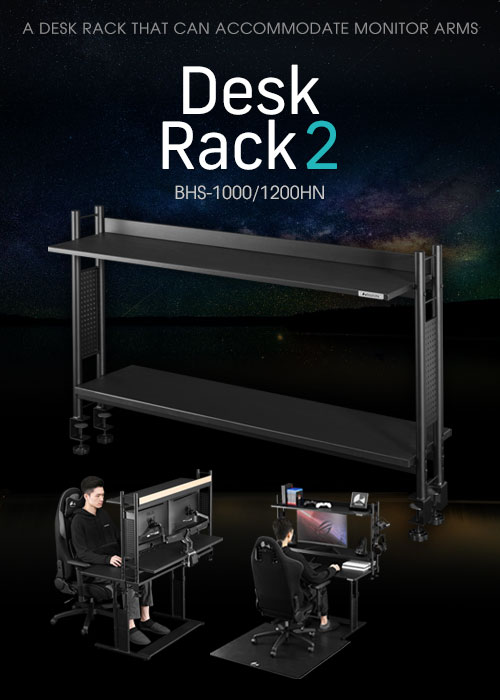 Desk Rack BHS-1000 / 1200HN