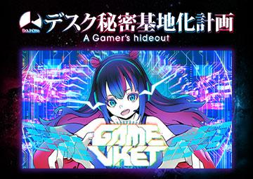 Game Vket Zero